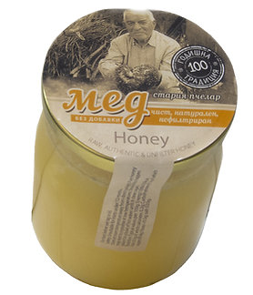 Pure Linden Honey 600g FREE DELIVERY